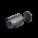 LB1200X - Cámara Bullet 1200TVL  Epcom LEGEND